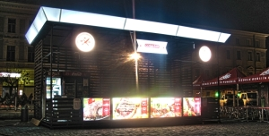 Pavilion targuri, firme luminoase